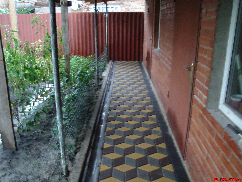 тротуарная плитка Харьков